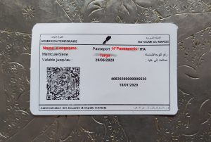 Doguane maroc ex D16bis